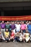 In fornt of the IMEDCO China factory